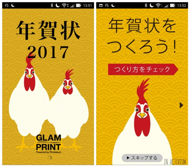 f:id:Daisuke-Tsuchiya:20161129154118j:plain