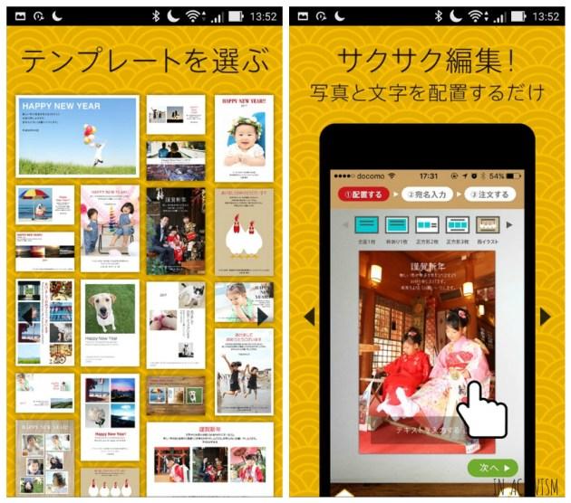 f:id:Daisuke-Tsuchiya:20161129154308j:plain