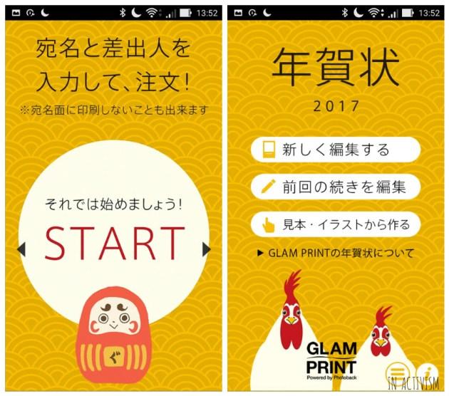 f:id:Daisuke-Tsuchiya:20161129154518j:plain