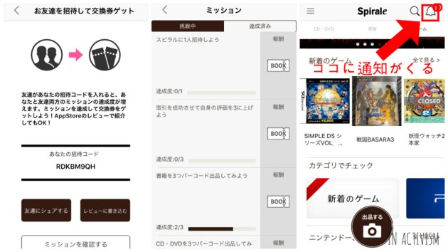 f:id:Daisuke-Tsuchiya:20161221152825j:plain
