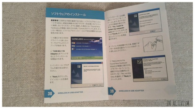 f:id:Daisuke-Tsuchiya:20161223205436j:plain