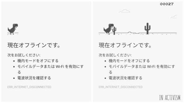 f:id:Daisuke-Tsuchiya:20170108150055j:plain