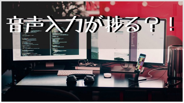f:id:Daisuke-Tsuchiya:20170228184713j:plain