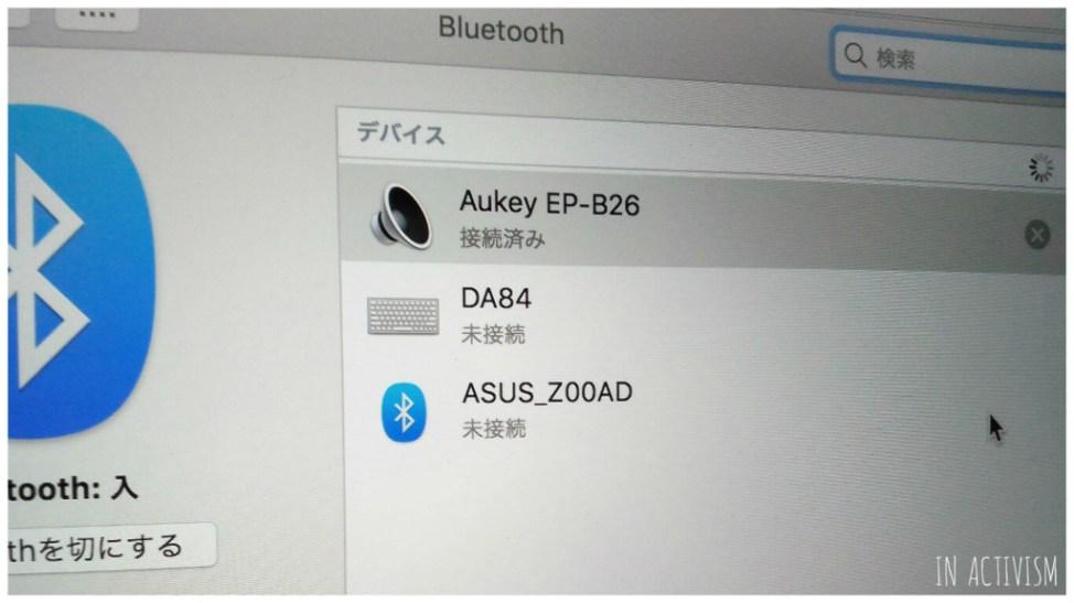 f:id:Daisuke-Tsuchiya:20170314144637j:plain