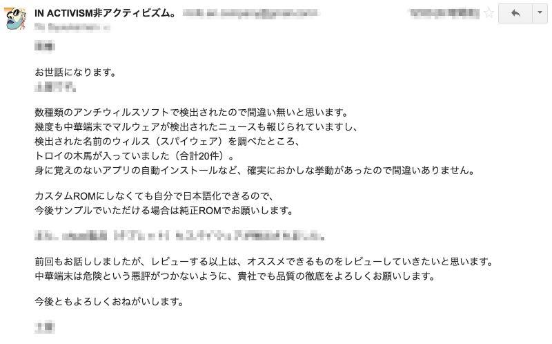 f:id:Daisuke-Tsuchiya:20170328185529j:plain