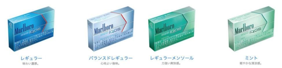 IQOSたばこスティックフレーバー