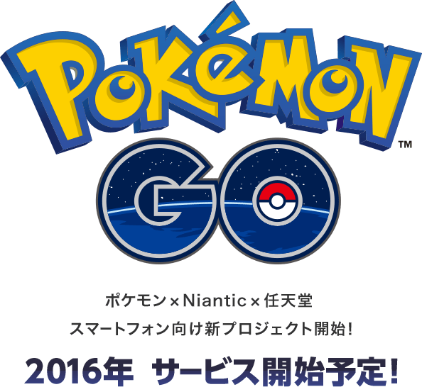 f:id:HajimeShinohara:20160719044155p:plain
