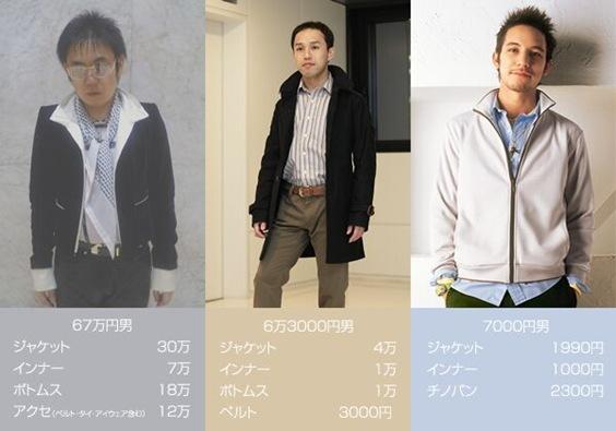 f:id:HajimeShinohara:20161016232921j:plain