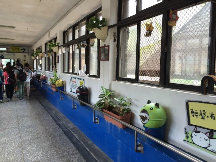 台湾 猫村 ホウトン駅