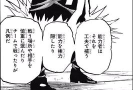 f:id:Manga_Maestro:20161020135541p:plain