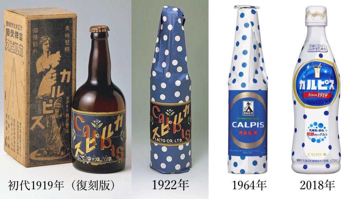 国民的飲料「カルピス」はモンゴルの発酵食がルーツだった【100年前の驚き】 - メシ通 | ホットペッパーグルメ