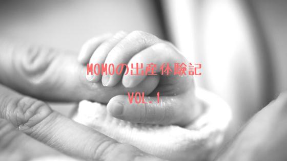 f:id:Momokoji:20180409091141p:plain