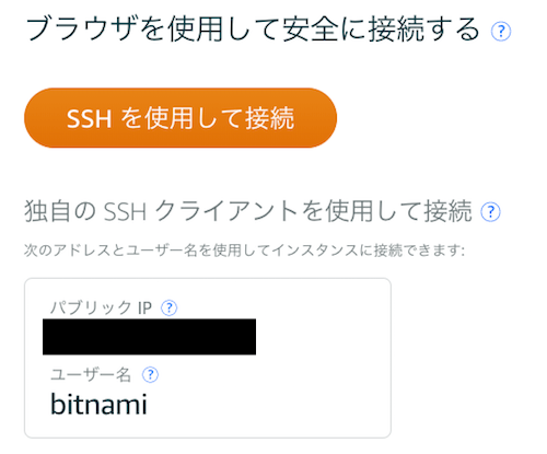 f:id:Shinogasa:20180109224555p:plain