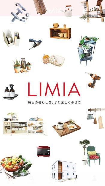 LIMIA起動