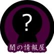 f:id:TSUKUBAtaishis:20170823145345p:plain