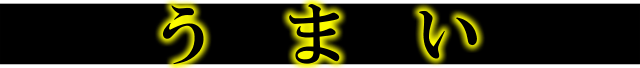 f:id:TSUKUBAtaishis:20180123175631p:plain