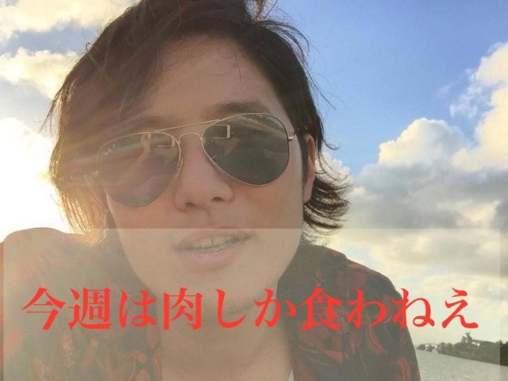 f:id:Taketake:20160719214947j:plain