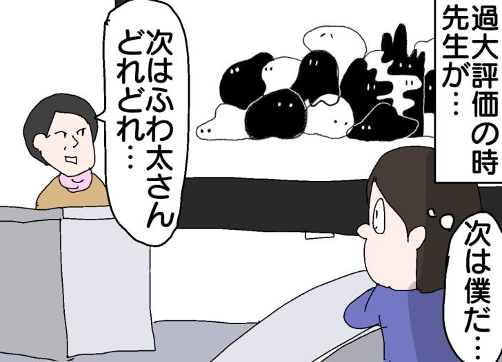 f:id:YuruFuwaTa:20200112122053p:plain