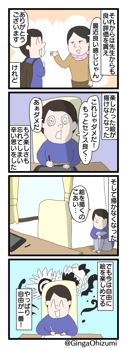 f:id:YuruFuwaTa:20200112122110p:plain