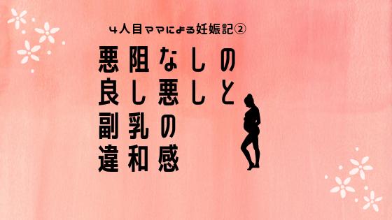 f:id:aishi621:20191015164012p:plain