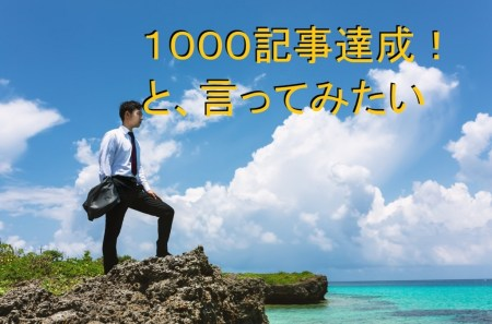 f:id:akichankey:20170708055346j:plain