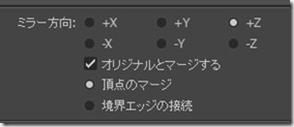 f:id:amakawawaka:20170215175558j:image