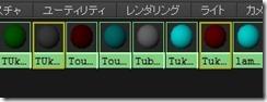 f:id:amakawawaka:20170224080120j:image