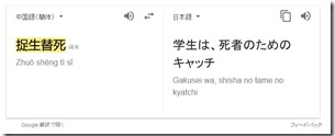 f:id:amakawawaka:20170225231811j:plain
