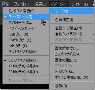 f:id:amakawawaka:20170320104655j:image