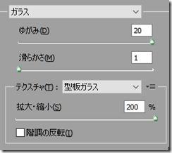 f:id:amakawawaka:20170324105529j:image