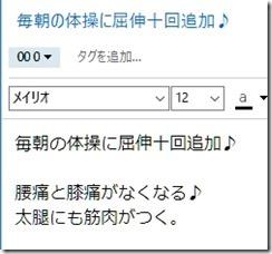 f:id:amakawawaka:20170324105550j:image