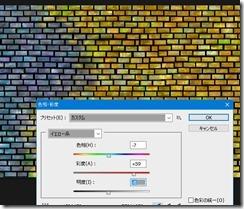f:id:amakawawaka:20170325111518j:image
