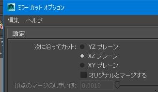 f:id:amakawawaka:20170406073246j:plain