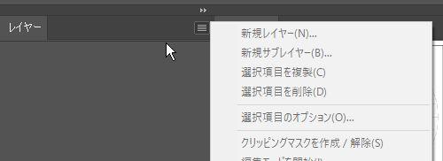 f:id:amakawawaka:20170529154139j:image