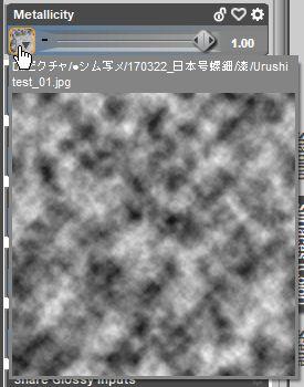 f:id:amakawawaka:20170604074820j:image