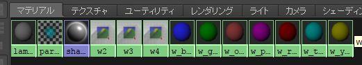 f:id:amakawawaka:20170604074949j:image