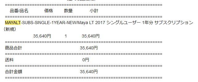f:id:amakawawaka:20170604075126j:image