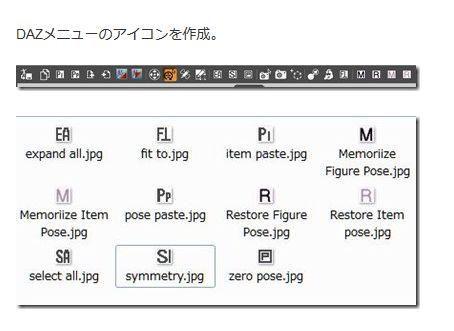 f:id:amakawawaka:20170624125555j:image