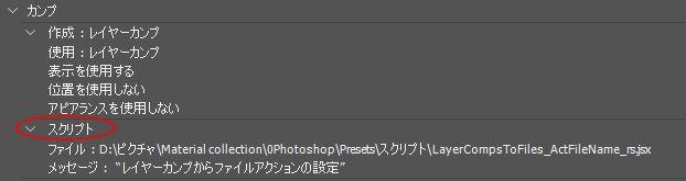f:id:amakawawaka:20170707112520j:image