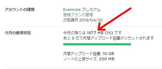 f:id:amakawawaka:20180112124422j:plain