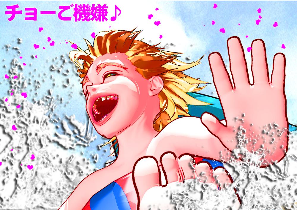 f:id:amakawawaka:20180407182611j:plain
