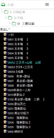 f:id:amakawawaka:20180501050006j:plain