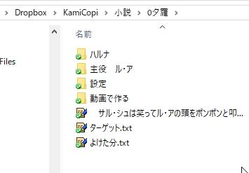 f:id:amakawawaka:20180608071133j:plain