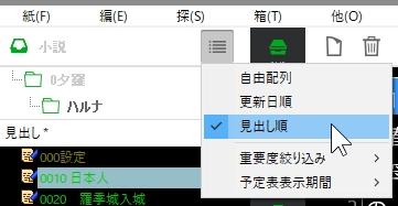 f:id:amakawawaka:20180608072458j:plain