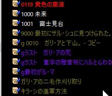 f:id:amakawawaka:20180608073310j:plain