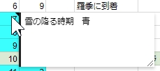 f:id:amakawawaka:20180608090459j:plain