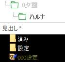 f:id:amakawawaka:20180608091436j:plain