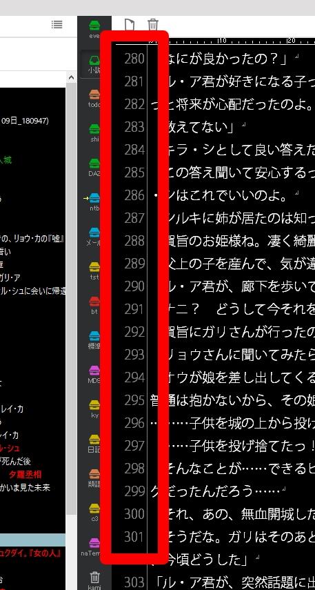 f:id:amakawawaka:20180617120141j:plain