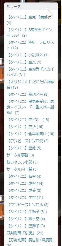 f:id:amakawawaka:20180727085804j:plain