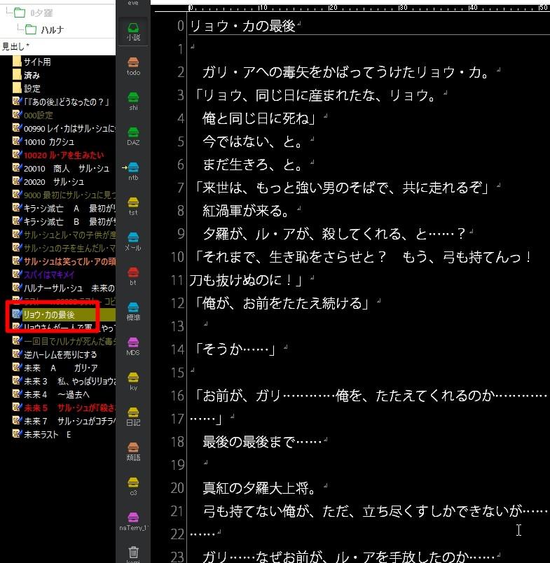f:id:amakawawaka:20180819063935j:plain